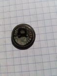 "Пуговица с английского мундира ""Birmingham Buttons Limited"" (Антанта), фото №4"