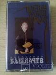 Легенды Русского Року. 5 аудиокассет, фото №8