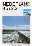Открытки картмаксимумы Нидерланды природа пейзажи, фото №2