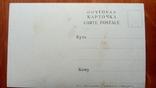 Привет из Крыма.  Ливадия ( 1930-е гг ), фото №3