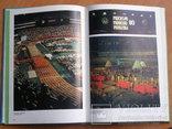 Олимпиада- 1976, фото №9