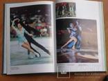 Олимпиада- 1976, фото №10
