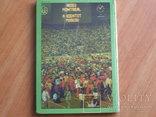 Олимпиада- 1976, фото №13