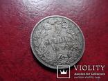 1/2 гульдена 1863  Бавария  серебро    (А.1.18)~, фото №3
