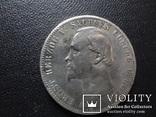 1 талер 1870 Саксен-Кобург Гота серебро   (О.5.7), фото №3