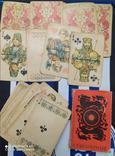 Карты игральные 1982г-сувенирные 36 шт, фото №2