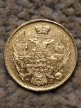 3 рубля 20 злотых 1834г., фото №4