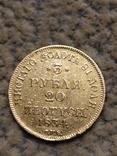 3 рубля 20 злотых 1834г., фото №2