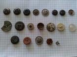 Пуговицы (разные), 20 шт, фото №6