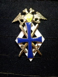 Знак 2 одесской школы  прапорщиков  копия, фото №2