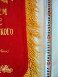 Вымпел СССР Мы Прийдем К Победе Коммунистического Труда, фото №11