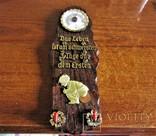 Забавная вешалка на два крючка с пословицей в ванную комнату Германия, фото №2