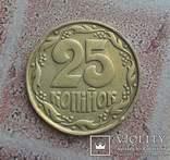 25 копеек 1992 шт. 5.1ААв, фото №3