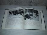 Золотое сечение в живописи 1989 Ф.В.Ковалев, фото №10