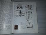 Сельский жилой дом в Карпатах 1987 Пособие застройщику, фото №7