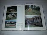 Сельский жилой дом в Карпатах 1987 Пособие застройщику, фото №9