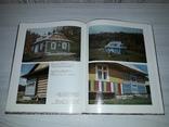Сельский жилой дом в Карпатах 1987 Пособие застройщику, фото №11