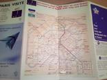 Plan de Paris/ Map of Paris, фото №8