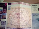 Plan de Paris/ Map of Paris, фото №9