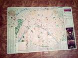 Plan de Paris/ Map of Paris, фото №10