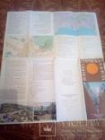Военно-Сухумская дорога, тур. схема, изд, ГУГК 1979г, фото №8