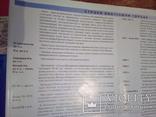 Керчь, план города, М 1: 20000, изд, Картография 2007г, фото №3