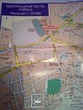 Керчь, план города, М 1: 20000, изд, Картография 2007г, фото №8