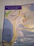 Керчь, план города, М 1: 20000, изд, Картография 2007г, фото №9