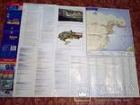 Керчь, план города, М 1: 20000, изд, Картография 2007г, фото №11