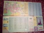 Харьков, план города, изд Харьков, фото №4