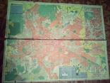 Харьков, план города, изд Харьков, фото №5