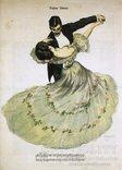 Открытки репринт винтаж ретро реклама женщины мода, фото №6