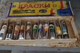 Краски масляные СССР, фото №6