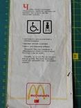 Меню макдональдс 90-х годов, фото №9