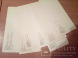 Краснодон, набор 10 открыток, изд. РУ 1983, фото №3