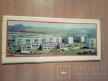 Краснодон, набор 10 открыток, изд. РУ 1983, фото №4