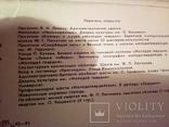 Краснодон, набор 10 открыток, изд. РУ 1983, фото №7