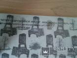 "Павел Марков ""Галерея напротив"" набор 8 сюжетов, изд, Art Group 1998г, фото №6"