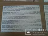 "Павел Марков ""Галерея напротив"" набор 8 сюжетов, изд, Art Group 1998г, фото №12"