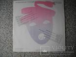 Музыкальный телетайп - 5, записи 1987.88гг. Тираж 10000экз., фото №3