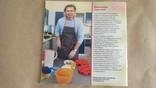 Рецепты от Александра Селезнева, фото №5