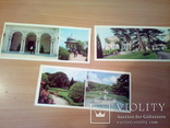 Ливадийский дворец, набор 14 откр, изд. РУ 1983, фото №5
