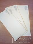 Ливадийский дворец, набор 14 откр, изд. РУ 1983, фото №7