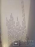 Ливадийский дворец, набор 14 откр, изд. РУ 1983, фото №8
