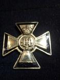 Знак 4-го пехотного Копорского полка. копия, фото №2