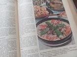 Книга о вкусной и здоровой пищи 1969 год, фото №7