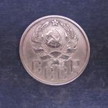 5 копеек 1936, фото №4