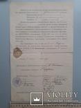 Документ Одесса 1902 год Женская гимназия Березиной аттестат подпись печать, фото №3