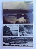 1969  Открытка двойная Хортица, фото №4