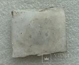 Фрагмент серебряного украшения -- узорчатая вставка под камень, фото №4